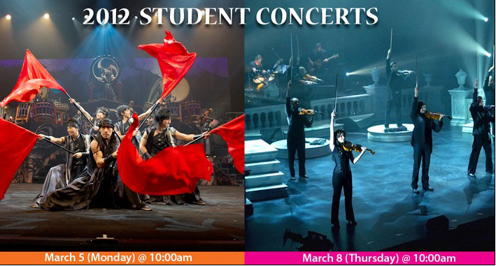 2012 Student Concerts