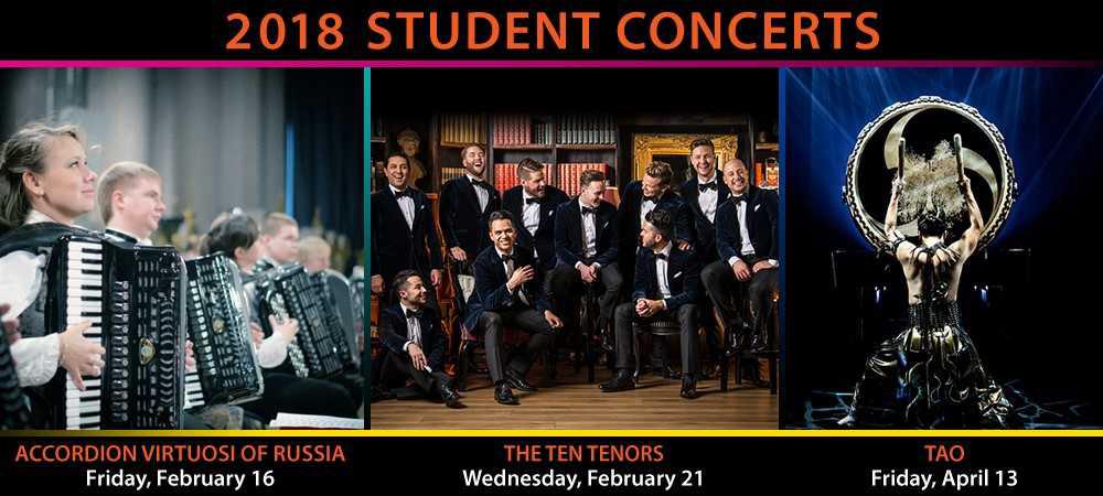 2018 Student Concert